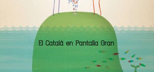 cinema infantil català CINC